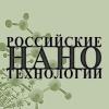 «Российские нанотехнологии»